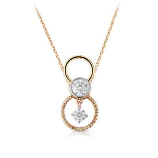 Twogether™ Two Diamond Plain Circle Pendant